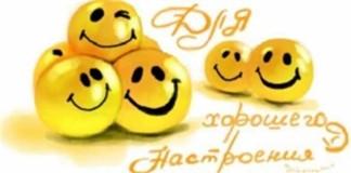8 продуктов для хорошего настроения