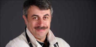 Высказывания доктора Комаровского