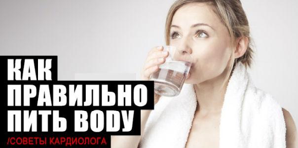Советы кардиолога, как правильно пить воду