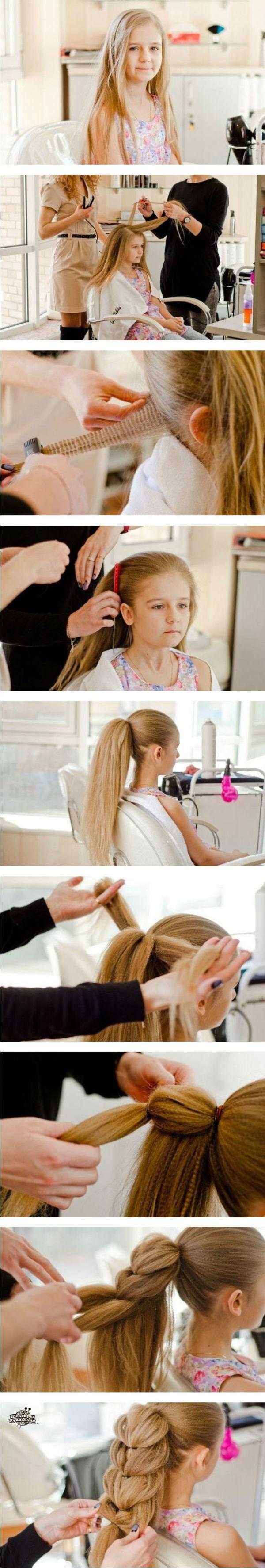 Коса принцессы Жасмин