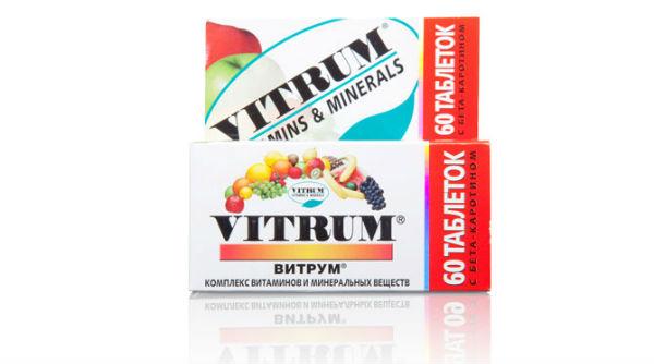 Какие витамины лучше