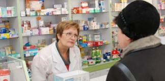 Сценка в аптеке