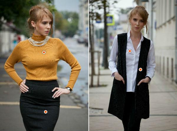 Изменение фигуры с помощью одежды