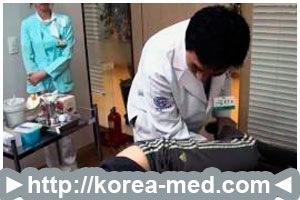 Отзывы о лечении в Корее