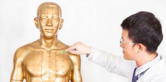 Лечение спины в Южной Корее. Межпозвоночная грыжа