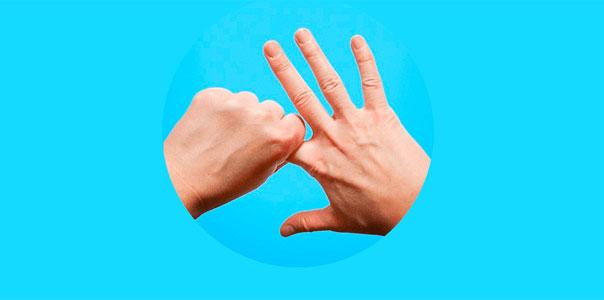 За что отвечает указательный палец