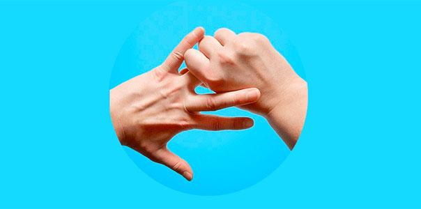 За что отвечает безымянный палец
