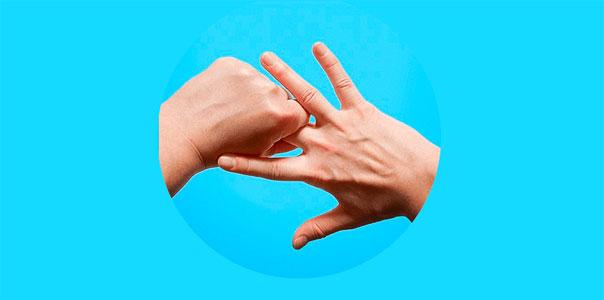 За что отвечает средний палец